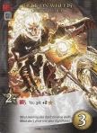 Hero_Ghost_Rider_Common_03_Marvel_Knights_Tech