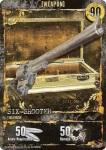 WE-006_Premier_Six_Shooter