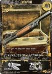 WE-013_Premier_Pump-Action_Shotgun