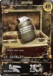 WE-041_Nightmare_HE_Grenade